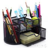 辦公收納盒  文具多功能網紋組合筆筒創意時尚小清新桌面辦公用品收納盒  歐韓流行館