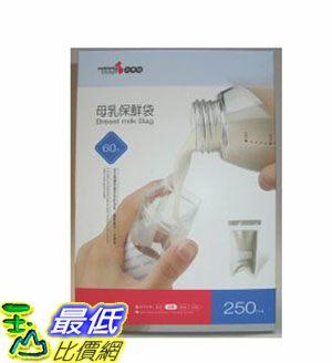 [玉山最低比價網] 六甲村母乳保鮮袋250ml(60/盒)