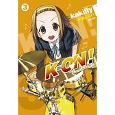 K-ON輕音部(3)