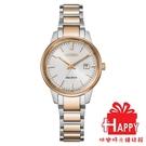 日本CITIZEN星辰 Eco-Drive 簡約三針情侶對錶女錶 EW2596-89A 半金