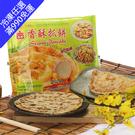 【義美】香酥芝麻抓餅(550g/5片/包)(純素)