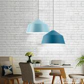燈罩北歐吊燈簡約現代單頭創意個性餐廳咖啡廳吧台臥室床頭馬卡龍 NMS快意購物網
