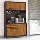 【森可家居】川普4尺餐櫃 (上+下) 7ZX833-2 廚房櫃 碗盤碟櫃 木紋質感 工業風