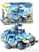 積木積木拼裝玩具益智7男孩子3-6周歲8女孩軍事特警消防14歲