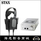 【海恩數位】日本 STAX SR-L700MK2 SR-L700II SRM-500T 耳機耳擴 系統組合