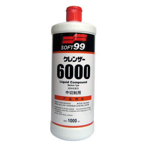 SOFT99 研磨劑 G-6000(中切削用)