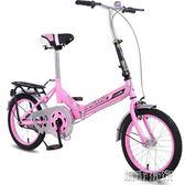 自行車 英菲力爾16寸兒童單速折疊自行車單車自行車男女學生車迷你便攜款 JD 下標免運
