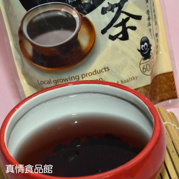 下營-黑豆茶600g