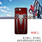 [AX5 軟殼] OPPO ax5 CPH1805 手機殼 保護套 外殼 蜘蛛人