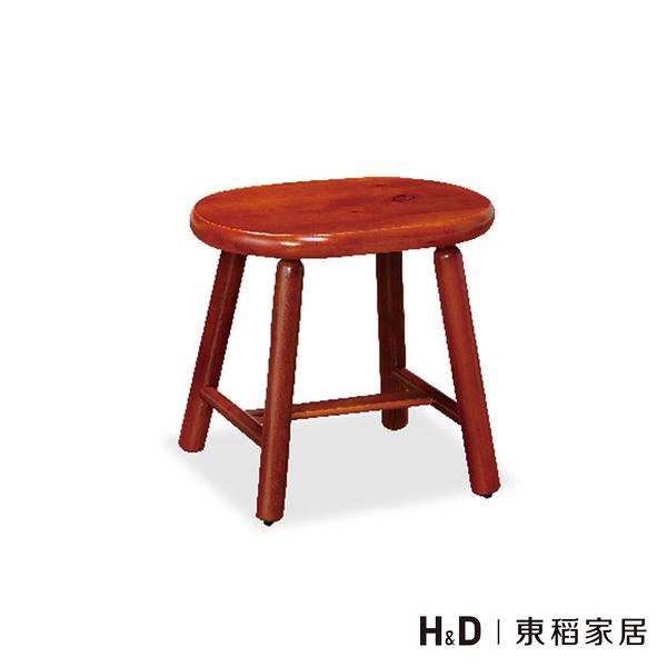 高實木雞蛋椅凳 (21SP/849-11)