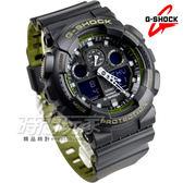 G-SHOCK GA-100L-1A 酷炫雙色個性造型設計運動錶 男錶 宋仲基 黑X綠 GA-100L-1ADR CASIO卡西歐 學生錶