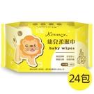 【肯尼士】KD-572275幼兒 純水柔濕巾 100抽 箱購24包(無酒精 無螢光劑)請選宅配超商不收貨