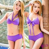 限時下殺 比基尼泳裝 溫泉 粉嫩紫集中鋼圈比基尼二件式泳衣組 NA15070001-1