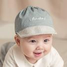 嬰兒帽 正韓 Happy Prince 條紋拼接繡字鴨舌嬰兒帽 鴨舌帽 帽子 棉帽 - 灰藍 Lindo Bebe Cap