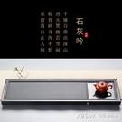 烏金石茶盤60公分家用簡約日式現代石頭茶台茶海功夫茶具托盤CY『新佰數位屋』