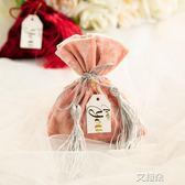 喜糖袋歐式創意糖果禮盒結婚回禮中式糖袋婚慶用品喜糖盒 艾維朵