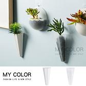壁掛式 花盆 塑膠花盆 壁掛式收納盒 長條 置物架 筆筒 花架 簡約 壁掛式 花盆【P309】MY COLOR