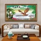 大展宏圖掛畫沙髮背景牆裝飾畫現代簡約高檔山水畫風水靠山 客廳·金牛賀歲YTL