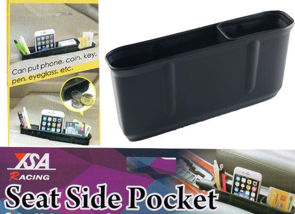 YSA JM2725 雙層設計 多功能 置物盒 1入 汽車座椅 縫隙塞 縫隙盒 零錢盒 防漏盒 手機架