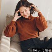 【天母嚴選】厚磅柔軟澎澎袖立領坑條針織毛衣(共三色)