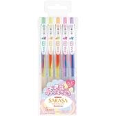 日本Sarasa 混色原子筆5色入套裝 0.5mm