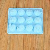 【BlueCat】喜怒哀樂QQ圓臉表情果凍矽膠模具 製冰盒 (12格)
