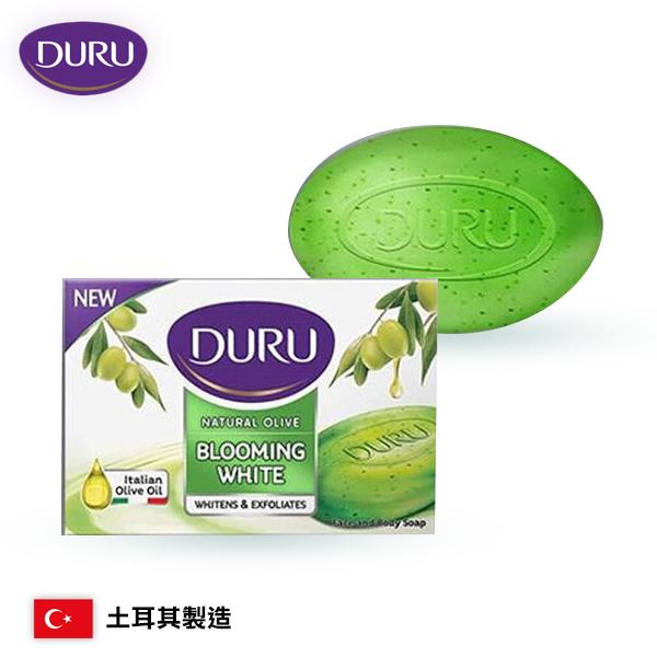 土耳其 Duru 橄欖去角質亮膚皂 140g 美肌皂 洗顏皂 沐浴皂 去角質皂 香皂【YES 美妝】