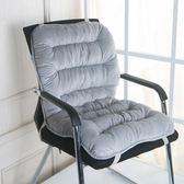 冬季椅子坐墊靠墊一體學生屁股墊電腦椅凳子墊保暖辦公室座墊加厚 WY【全館鉅惠85折】