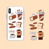🍏 iPhoneXs/XR 蘋果手機殼 可掛繩 獨家原創 吐司麵包咖啡 矽膠軟殼 iX/i8/i7/i6s