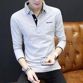 t恤男士長袖新品 個性潮男春秋裝襯衫領棉質韓版修身薄款恤