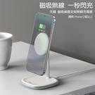 【Baseus倍思】天鵝磁吸桌面支架無線...