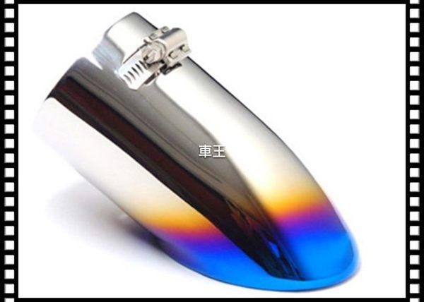 【車王小舖】日產 2015 NEW Nissan X-trail 尾飾管 尾管 排氣管 尾喉 烤藍 加厚