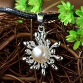 項鍊 925純銀珍珠吊墜-典雅流行生日情人節禮物女飾品73hi15【時尚巴黎】