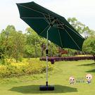 戶外遮陽傘 戶外遮陽傘崗亭傘保安室外大太陽傘庭院摺疊中柱傘咖啡廣告擺攤傘T 2色