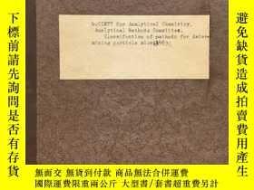 二手書博民逛書店1963年罕見英國倫敦抽印本《Classification of Methods for Determining