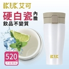 【IKUK艾可】陶瓷保溫杯大彈蓋520ml-雪霧白