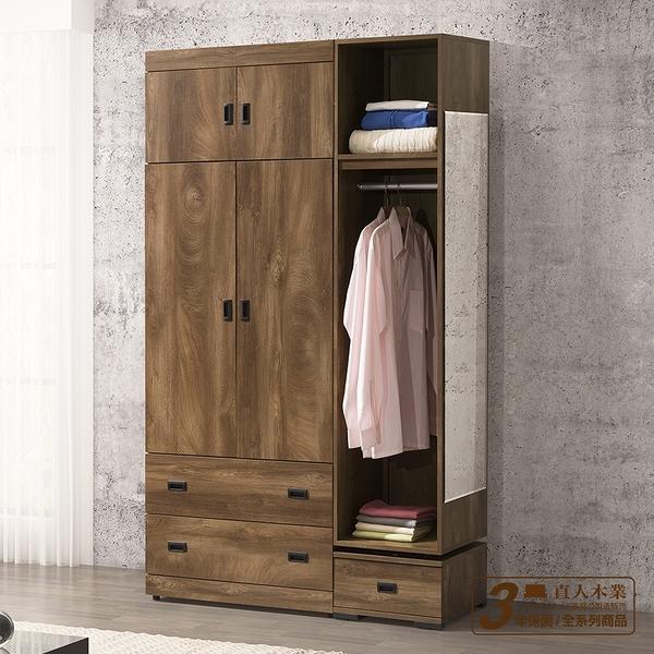 日本直人木業- OAK 橡木125CM系統衣櫃(80公分衣櫃加旋轉鏡櫃210公分高60公分深)