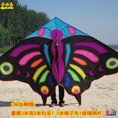 風箏青雲鳥HD66濰坊蝴蝶風箏線輪3米2.2米大黑蝶兒童成人大型紅黃藍紫歡樂聖誕節