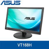 【免運費】ASUS 華碩 VT168H 16型 寬螢幕 多點觸控 顯示器 / 低藍光不閃屏 / HDMI