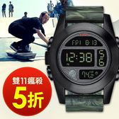【雙11瘋搶5折! 】NIXON A365-1727 UNIT EXP 潮流迷彩腕錶 現貨!