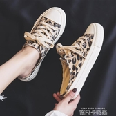 豹紋無後跟帆布鞋女平底韓版百搭半拖鞋女一腳蹬懶人鞋網紅布鞋子 依凡卡時尚