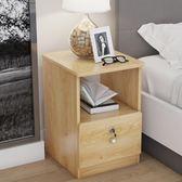 床頭櫃 迷你簡易小床頭櫃子臥室超窄床邊儲物邊角斗櫃RM 免運快速出貨