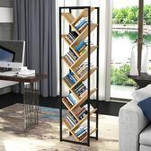 簡易鐵藝樹形書架省空間臥室書架落地實木經濟型簡約現代鋼木書櫃T