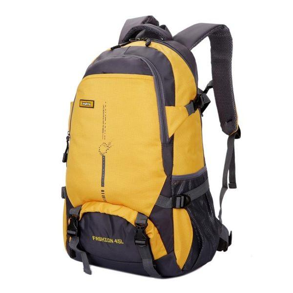 戶外超輕大容量背包旅行防水登山包女運動書包後背包男25L45L 黛尼時尚精品
