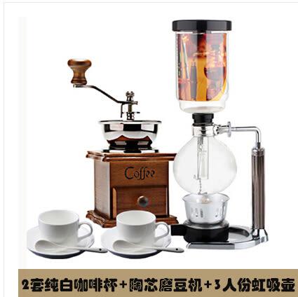 咖啡壺家用 虹吸壺手衝動工咖啡機手搖磨豆機杯藍山風味豆咖啡壺 套裝