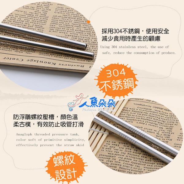 不銹鋼彎吸管(2件組) 食用級304不鏽鋼吸管 可重複使用吸管 金屬耐高溫☆米荻創意精品館