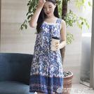 夏季韓版人造棉睡裙無袖性感棉綢吊帶女生睡衣清新大碼學生家居服      橙子精品