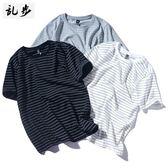 Rampo/亂步男士短袖t恤白色條紋上衣打底衫圓領半袖體恤潮流衣服
