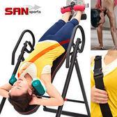 旗艦頂級倒立機(護頸海綿+安全帶)無重力迴轉式.科技倒立椅.折疊倒吊椅.拉筋機拉筋板哪裡買