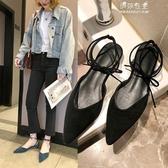 女鞋綁帶涼鞋女羅馬鞋尖頭平底單鞋低跟鞋 伊莎公主